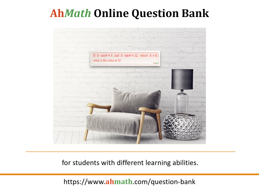 AhMath Online Question Bank Gallery image 05