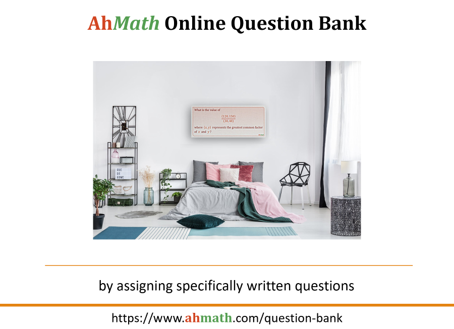 AhMath Online Question Bank Gallery image 07